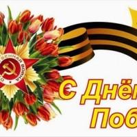 Письмо из Ростова-на-Дону: