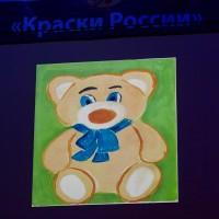 Рождественская встреча «Краски России»