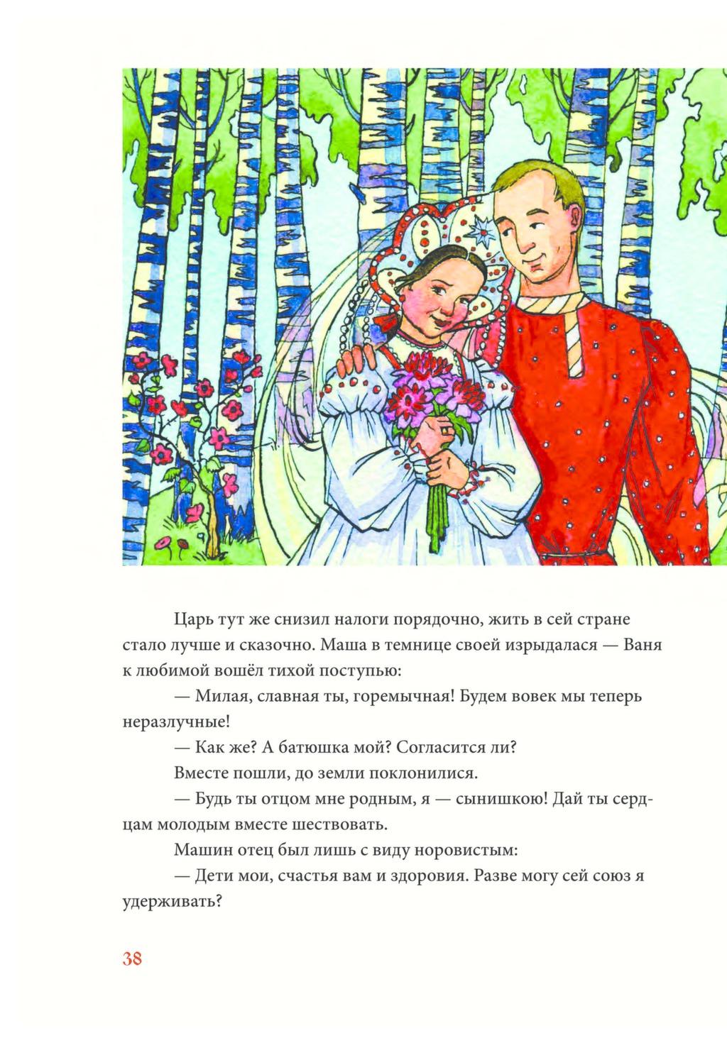 Поздравить с 8 марта коротко и красиво в прозе тюльпанов